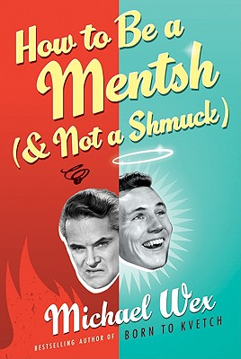 How to Be a Mentsh (and Not a Shmuck) LP Cover Image