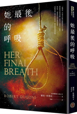 Cover for Her Final Breath