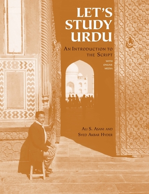 Cover for Let's Study Urdu