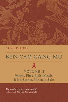 Cover for Ben Cao Gang Mu, Volume II