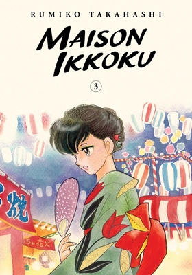 Cover for Maison Ikkoku Collector's Edition, Vol. 3 (Maison Ikkoku Collector's Edition)