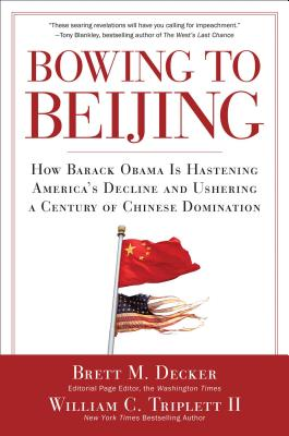 Bowing to Beijing Cover