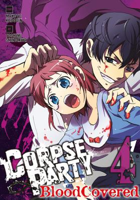 Corpse Party Cover