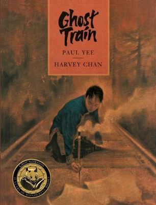 Ghost Train Cover Image