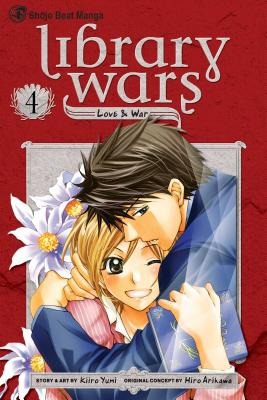Library Wars Cover