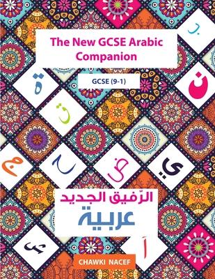 The New GCSE Arabic Companion (9-1) Cover Image