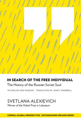 Cover for In Search of the Free Individual
