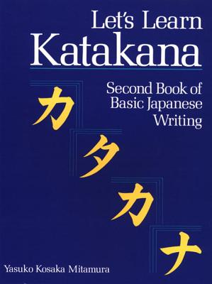 Let's Learn Katakana: Second Book of Basic Japanese Writing Cover Image