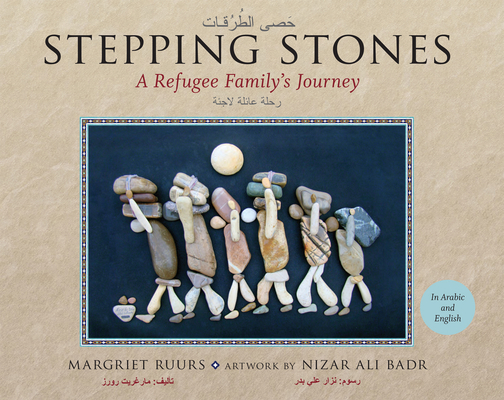 Stepping Stones: A Refugee Family's Journey Cover Image