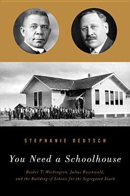You Need a Schoolhouse Cover