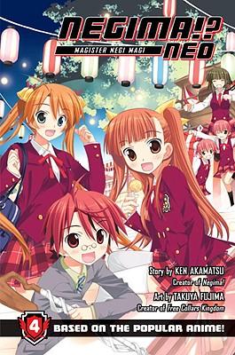 Negima!? Neo 4 Cover
