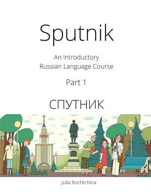 Sputnik: An Introductory Russian Language Course, Part I Cover Image