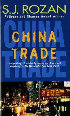 China Trade: A Bill Smith/Lydia Chin Novel Cover Image