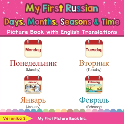 My First Russian Days, Months, Seasons & Time Picture Book with English Translations: Bilingual Early Learning & Easy Teaching Russian Books for Kids Cover Image