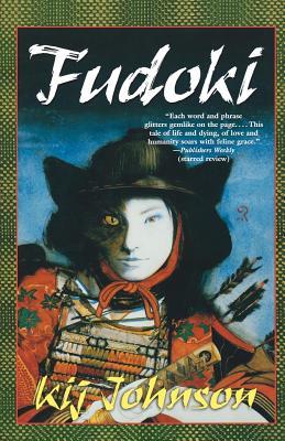 Fudoki Cover Image