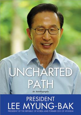 The Uncharted Path Cover
