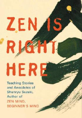 Zen Is Right Here Cover