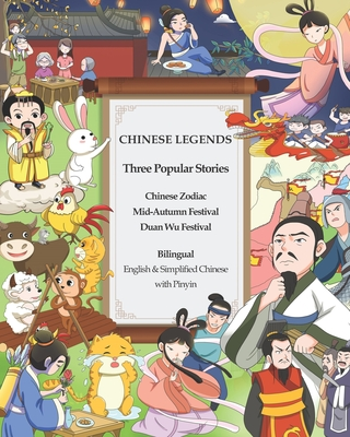 Chinese Legends - Chinese Zodiac, Mid Autumn Festival & Duan Wu Festival (Illustrated) (Translated): Bilingual: English & Simplified Chinese with Piny Cover Image