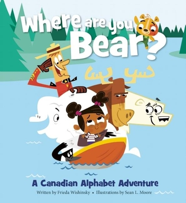 Where Are You, Bear? Cover