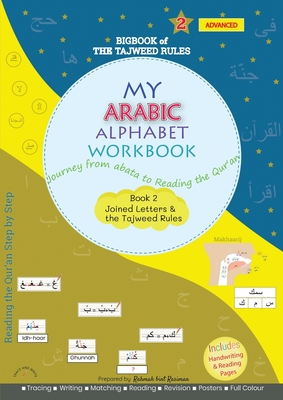 My Arabic Alphabet Workbook - Journey from abata to Reading the Qur'an: Book 2 Joined Letters and the Tajweed Rules Cover Image