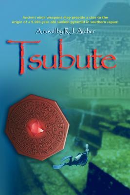 Tsubute Cover