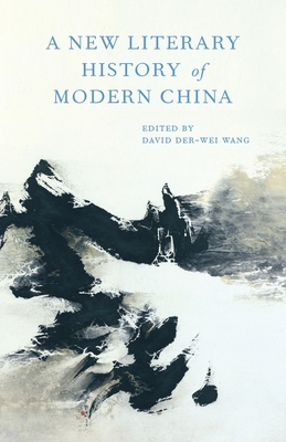 Cover for A New Literary History of Modern China