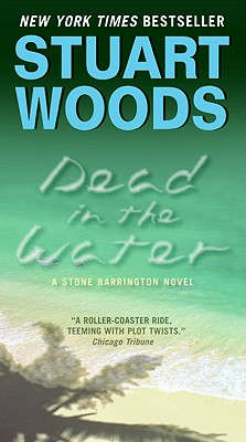 Dead in the Water: A Novel (Stone Barrington #3) Cover Image