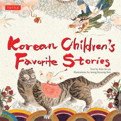 Korean Children's Favorite Stories Cover Image