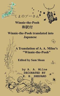 Winnie-the-Pooh in Japanese A Translation of A. A. Milne's Winnie-the-Pooh Cover Image