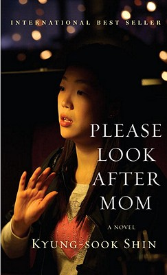 Please Look After Mom Cover