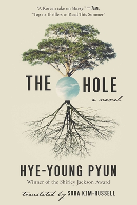 The Hole: A Novel Cover Image