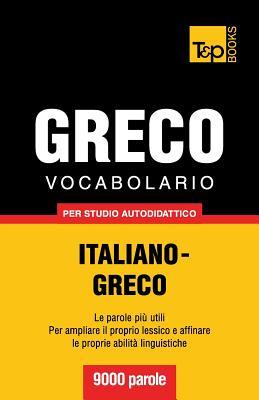 Vocabolario Italiano-Greco per studio autodidattico - 9000 parole Cover Image
