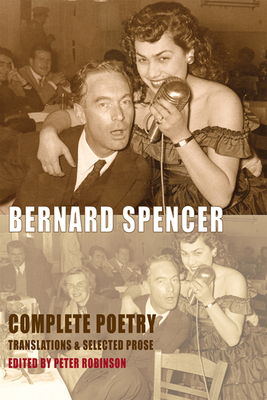Cover for Complete Poetry, Translations & Selected Prose