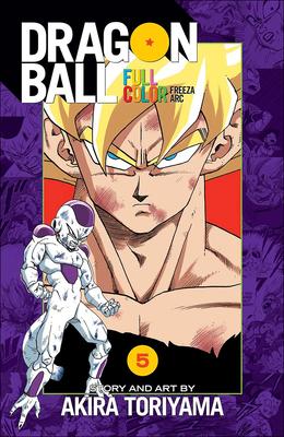 Cover for Dragon Ball Full Color Freeza Arc, Volume 5