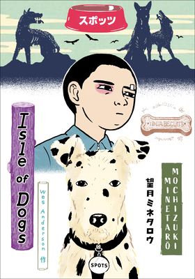 Wes Anderson's Isle of Dogs Cover Image