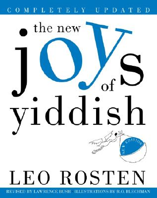 The New Joys of Yiddish: Completely Updated Cover Image