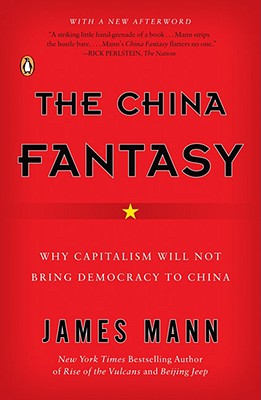 The China Fantasy Cover