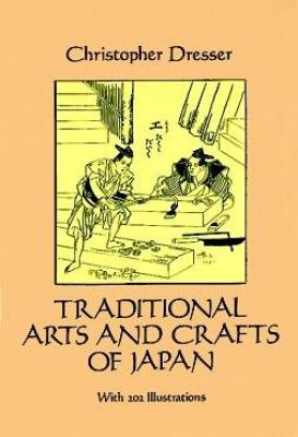 Traditional Arts and Crafts of Japan Cover Image