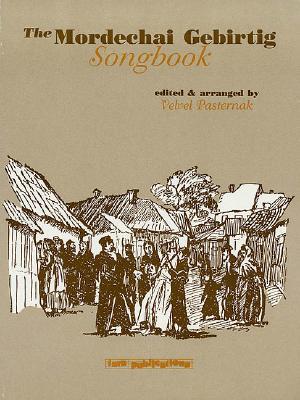 The Mordechai Gebirtig Songbook Cover Image