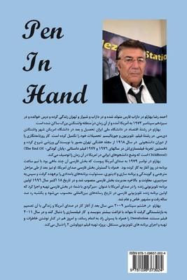 Pen in hand Cover Image