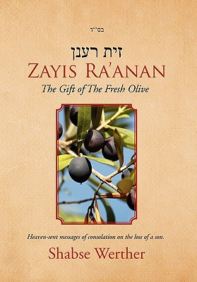 Zayis Ra'anan Cover