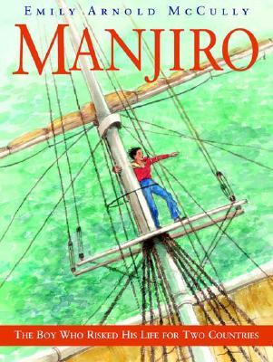 Manjiro Cover