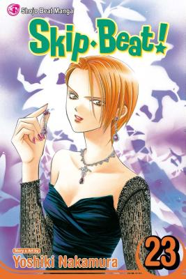 Skip-Beat!, Volume 23 Cover