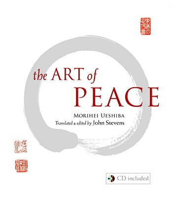 Cover for The Art of Peace [With CD (Audio)]