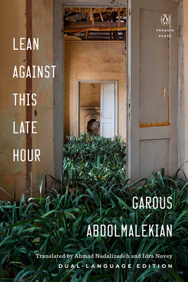 Lean Against This Late Hour (Penguin Poets) Cover Image