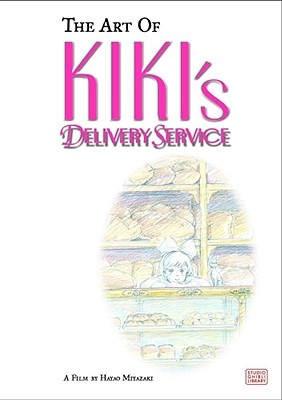 The Art of Kiki's Delivery Service (The Art of Kiki's Delivery Service) Cover Image