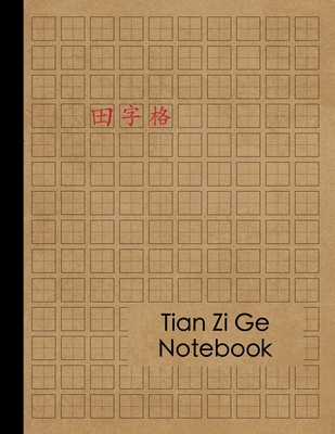 Chinese Writing Practice Book: Tian Zi Ge Chinese Character Notebook - 120 Pages - Practice Writing Chinese Exercise Book for Mandarin Handwriting Ch Cover Image