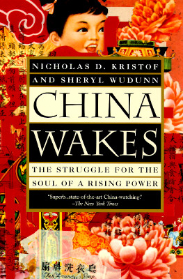 China Wakes Cover