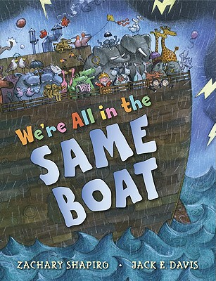 We're All in the Same Boat Cover