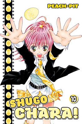 Shugo Chara!, Volume 10 Cover